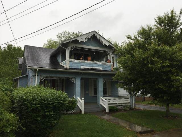 324 Carolina Avenue, Bristol, TN 37620 (MLS #9908087) :: Bridge Pointe Real Estate