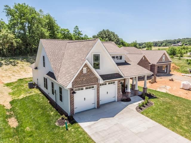 511 Villa Lane, Greeneville, TN 37745 (MLS #9908537) :: Highlands Realty, Inc.