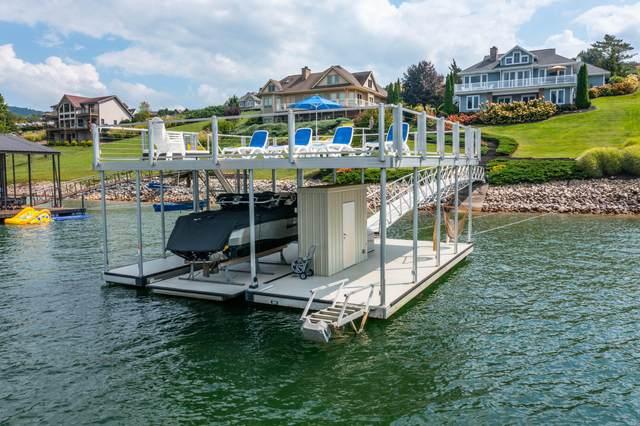 576 Harbor Point Road, Butler, TN 37640 (MLS #9928662) :: Bridge Pointe Real Estate
