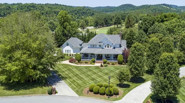 108 Wedgewood Circle, Elizabethton, TN 37643 (MLS #9924187) :: Highlands Realty, Inc.