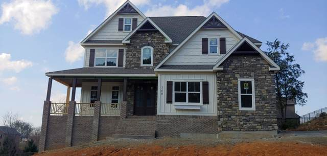 140 Christine Court, Johnson City, TN 37601 (MLS #428697) :: Conservus Real Estate Group