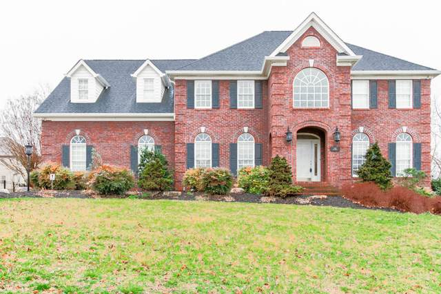112 Reed Circle, Johnson City, TN 37601 (MLS #9904481) :: Conservus Real Estate Group