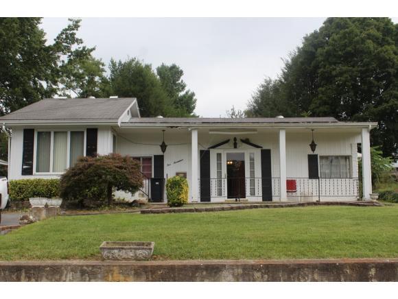 517 Rich Drive, Kingsport, TN 37660 (MLS #396792) :: Highlands Realty, Inc.
