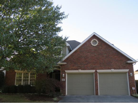1018 Hunters Lake Drive, Johnson City, TN 37604 (MLS #398050) :: Highlands Realty, Inc.