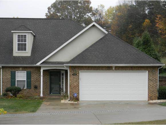 1836 Cottage Drive, Greeneville, TN 37745 (MLS #399495) :: Griffin Home Group