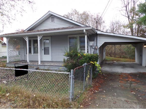 228 Millpond Street E, Kingsport, TN 37660 (MLS #399508) :: Highlands Realty, Inc.