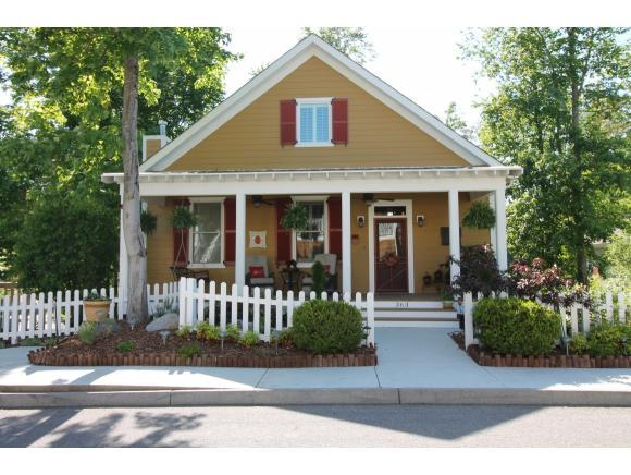 363 Blount Street, Jonesborough, TN 37659 (MLS #405314) :: Griffin Home Group
