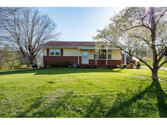 1508 Squibb Drive, Johnson City, TN 37601 (MLS #405346) :: Highlands Realty, Inc.