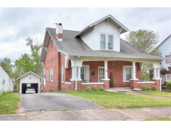 153 W Sevier Ave, Kingsport, TN 37660 (MLS #405665) :: RE/MAX ALL Stars