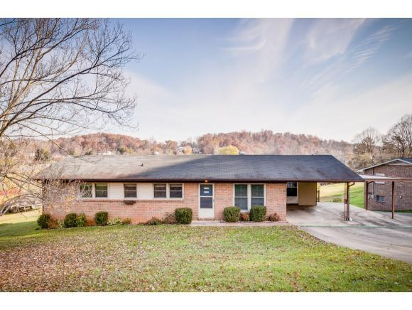 105 Fairwood, Kingsport, TN 37666 (MLS #415186) :: Griffin Home Group