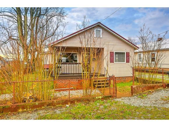 1741 Mcgee St, Kingsport, TN 37660 (MLS #418012) :: Highlands Realty, Inc.