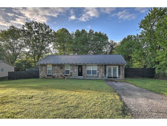 127 Cate Lane, Rogersville, TN 37857 (MLS #421214) :: Bridge Pointe Real Estate