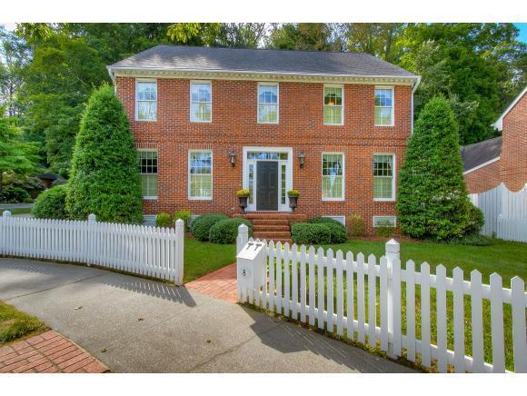 8 Pendleton Place, Kingsport, TN 37664 (MLS #421688) :: Bridge Pointe Real Estate