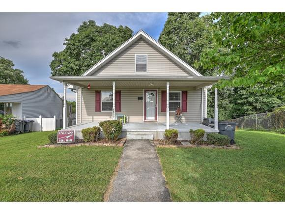 2533 Lafayette Circle, Kingsport, TN 37664 (MLS #424506) :: Conservus Real Estate Group