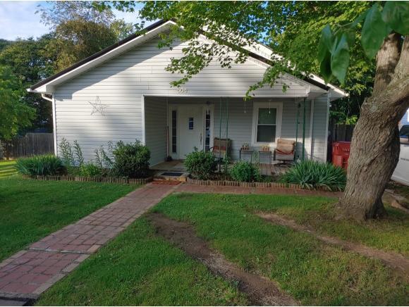 504 Duke St, Johnson City, TN 37601 (MLS #424583) :: Bridge Pointe Real Estate