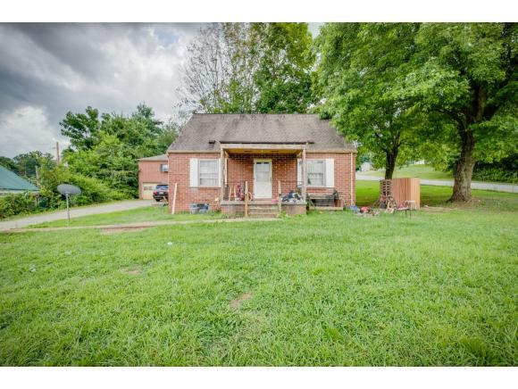 5040 Ft Henry Drive, Kingsport, TN 37663 (MLS #425491) :: The Baxter-Milhorn Group