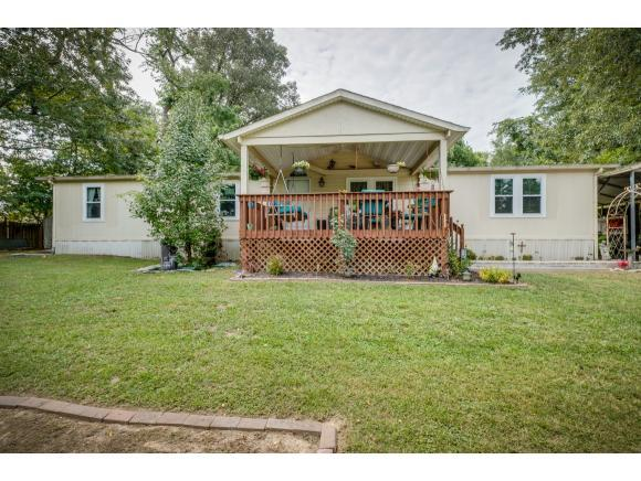 1450 Fall Creek Rd, Kingsport, TN 37664 (MLS #425797) :: The Baxter-Milhorn Group