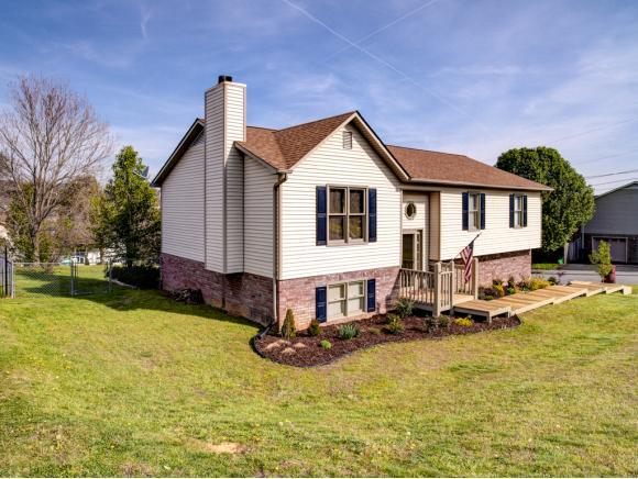 605 Steeplechase Dr, Johnson City, TN 37601 (MLS #405166) :: Highlands Realty, Inc.