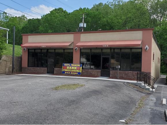 1938 Brookside Drive -, Kingsport, TN 37660 (MLS #421123) :: Conservus Real Estate Group