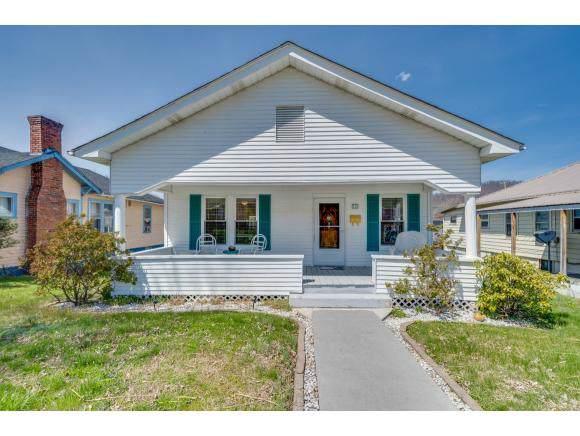 319 Clinchfield Ave, Erwin, TN 37650 (MLS #419675) :: The Baxter-Milhorn Group