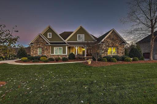 251 Sunset Ridge Ct, Gray, TN 37615 (MLS #9916350) :: The Lusk Team