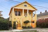 1039 Louisa Street - Photo 2