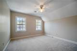 414 Magnolia Lane - Photo 19