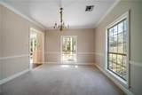 414 Magnolia Lane - Photo 4