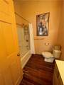422 Notre Dame Street - Photo 28