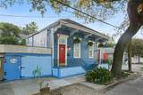 1008 Elysian Fields Avenue - Photo 1