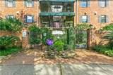 2855 St Charles Avenue - Photo 2