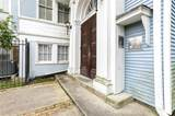 4716 Annunciation Street - Photo 2