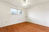 2404 Kent Avenue - Photo 14