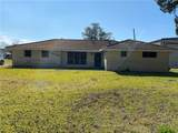 13525 River Road - Photo 1
