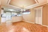 500 Kenmore Drive - Photo 6