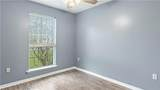1608 Calhoun Street - Photo 13