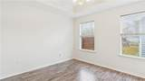1608 Calhoun Street - Photo 6