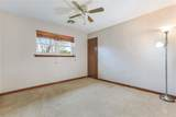 104 River Point Drive - Photo 15