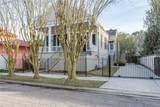 4612 Pitt Street - Photo 2