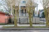 4612 Pitt Street - Photo 3