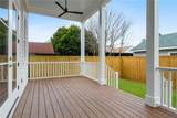 3237 Annunciation Street - Photo 20