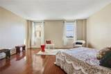 1205 St Charles Avenue - Photo 5