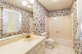 801 Terry Parkway Drive - Photo 16
