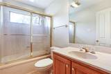201 Woodberry Drive - Photo 18