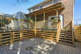 3600 Nashville Avenue - Photo 23