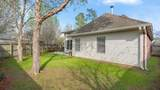 2436 Cours Carson Street - Photo 10