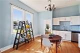 3042 St Philip Street - Photo 7