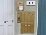 617 Dauphine Street - Photo 2