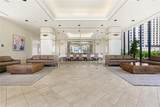 600 Port Of New Orleans Place - Photo 18