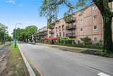 3000 St Charles Avenue - Photo 2